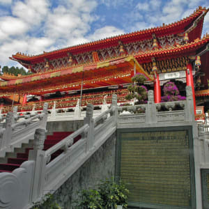 Les hauts lieux de Taïwan de Taipei: Sun Moon Lake: Wenwu Temple