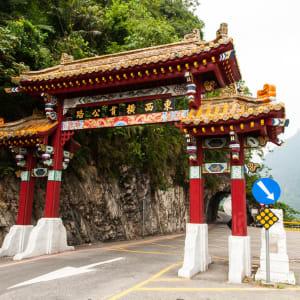 Les hauts lieux de Taïwan de Taipei: Taiwan Taroko National Park