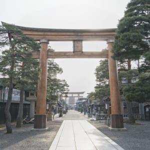 Circuit en groupe «Découverte active du Japon» de Tokyo: Takayama