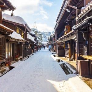 Circuit en groupe «Découverte active du Japon» de Tokyo: Takayama in winter