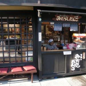 Circuit en groupe «Geisha» de Tokyo: Takayama: typical stall