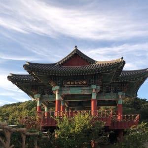 Corée du Sud compacte de Séoul: Tempel bei Seokguram Grotte