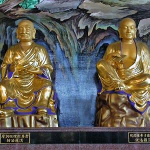 Les hauts lieux de Taïwan de Taipei: Temple Figur