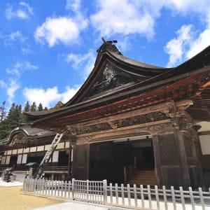 Weltkulturerbe Koya-San Klöster ab Kyoto: Temple in Koyasan