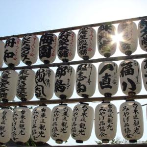Circuit en groupe «Découverte active du Japon» de Tokyo: Tokyo