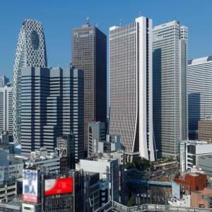 Le Japon sur de nouveaux chemins de Osaka: Tokyo Shinjuku District