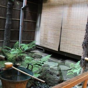 Gion Yoshi-ima Ryokan à Kyoto: spa
