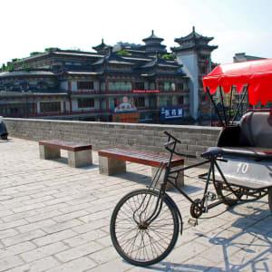 Les hauts lieux de la Chine de Pékin: Xian Ancient City Wall