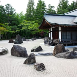 Weltkulturerbe Koya-San Klöster ab Kyoto: Zen garden of the Kongobuji temple, Koyasan