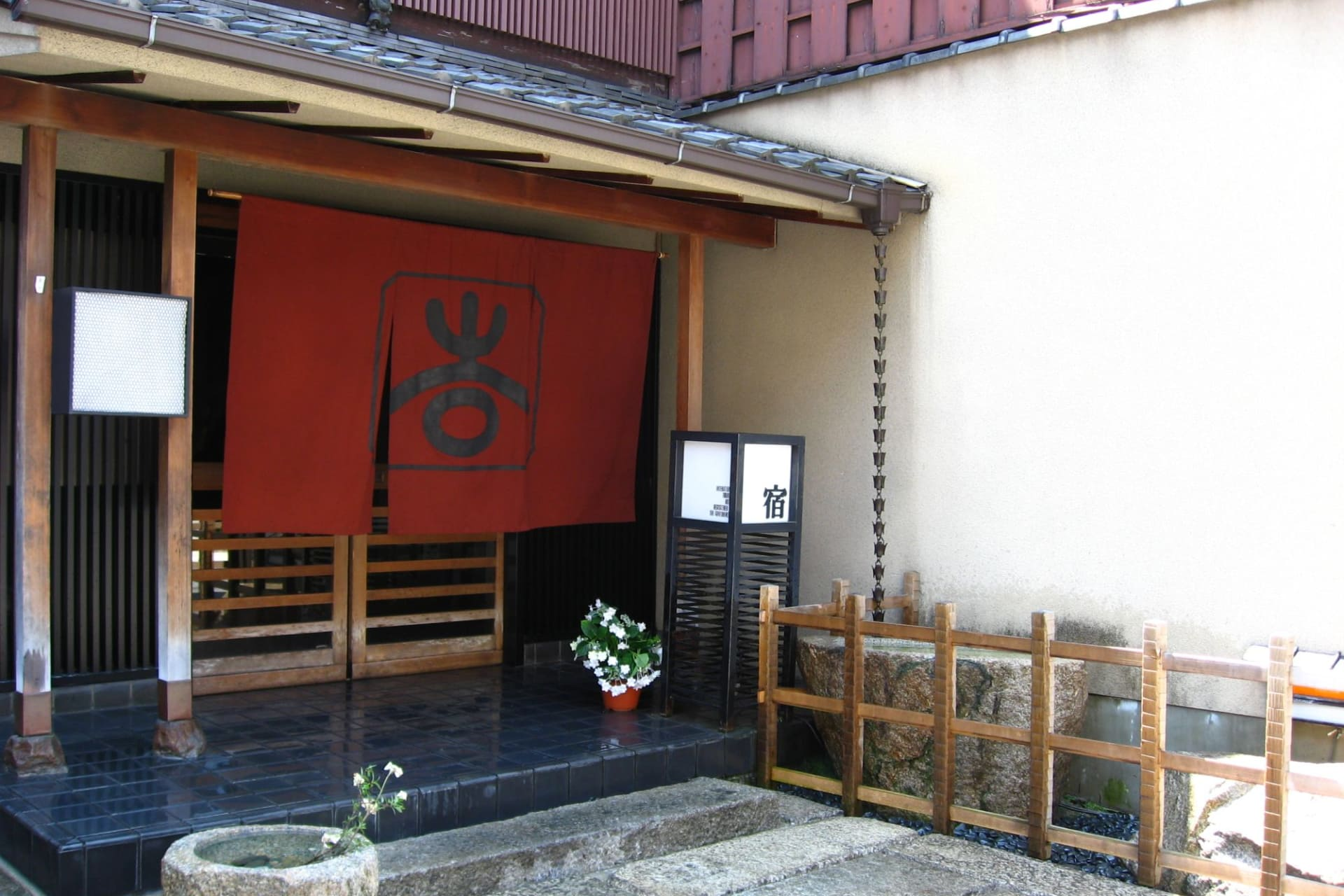 exterior: Entrance