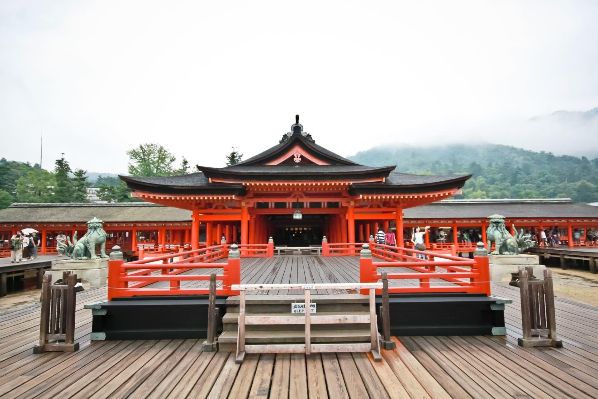 Hiroshima: Itsukusima shrine miyajima island