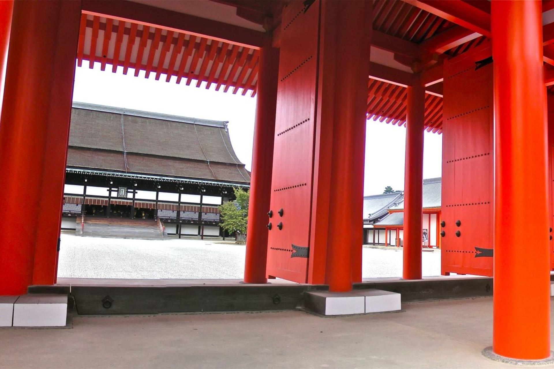 Kyoto Emperor Palace
