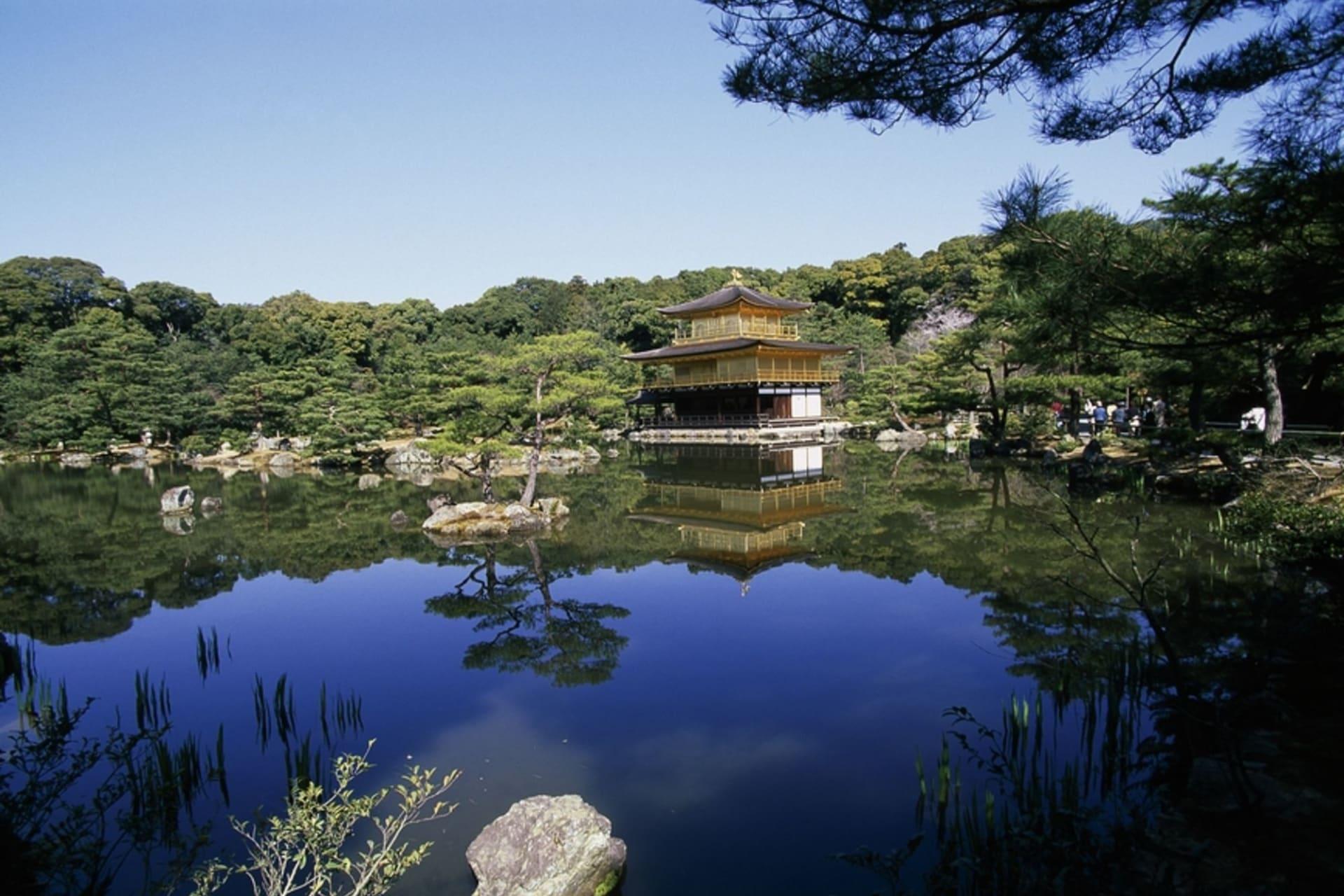 Kyoto Golden Pavilion Kinkakuji