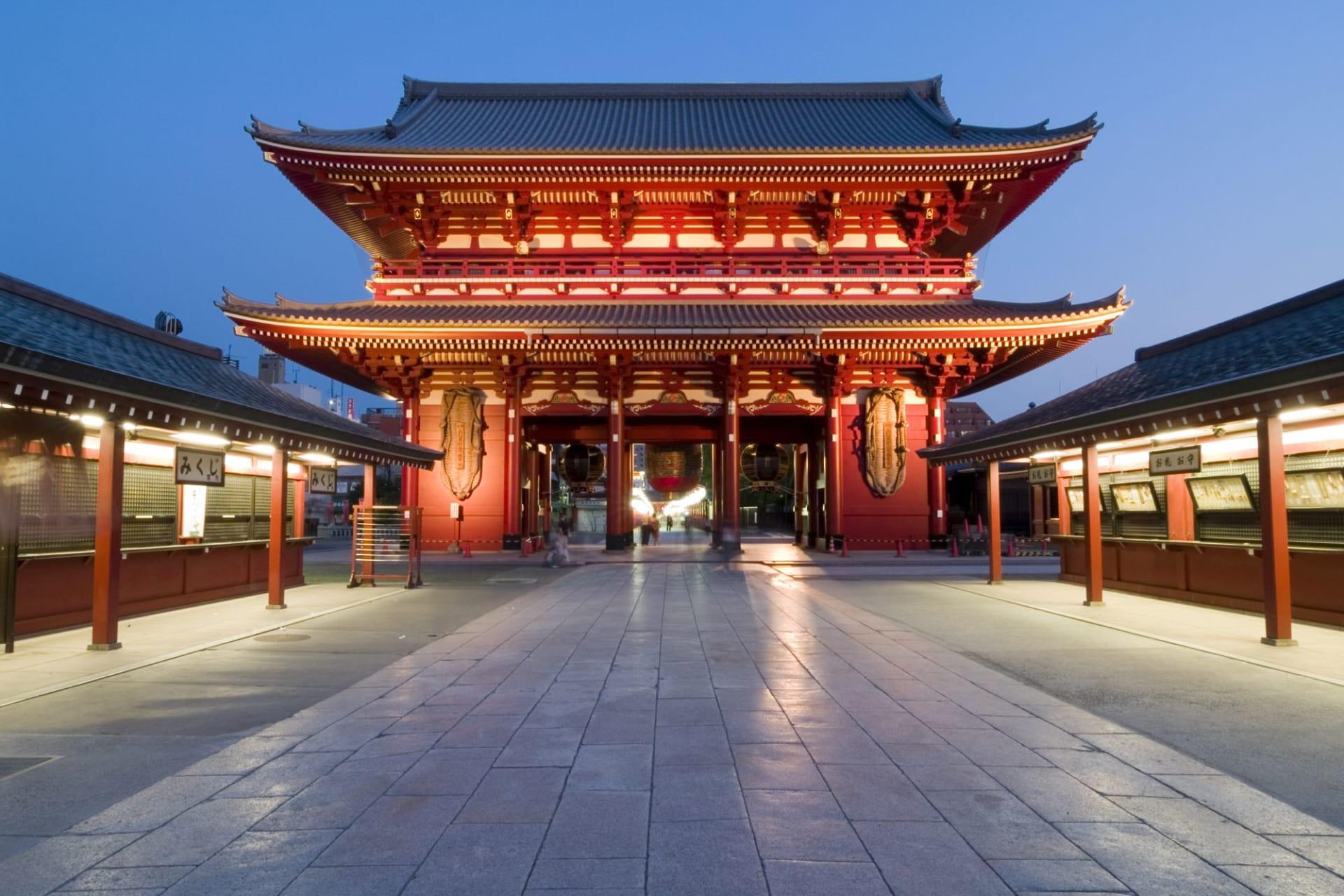 Senso-ji (Kannon) Temple Asakusa