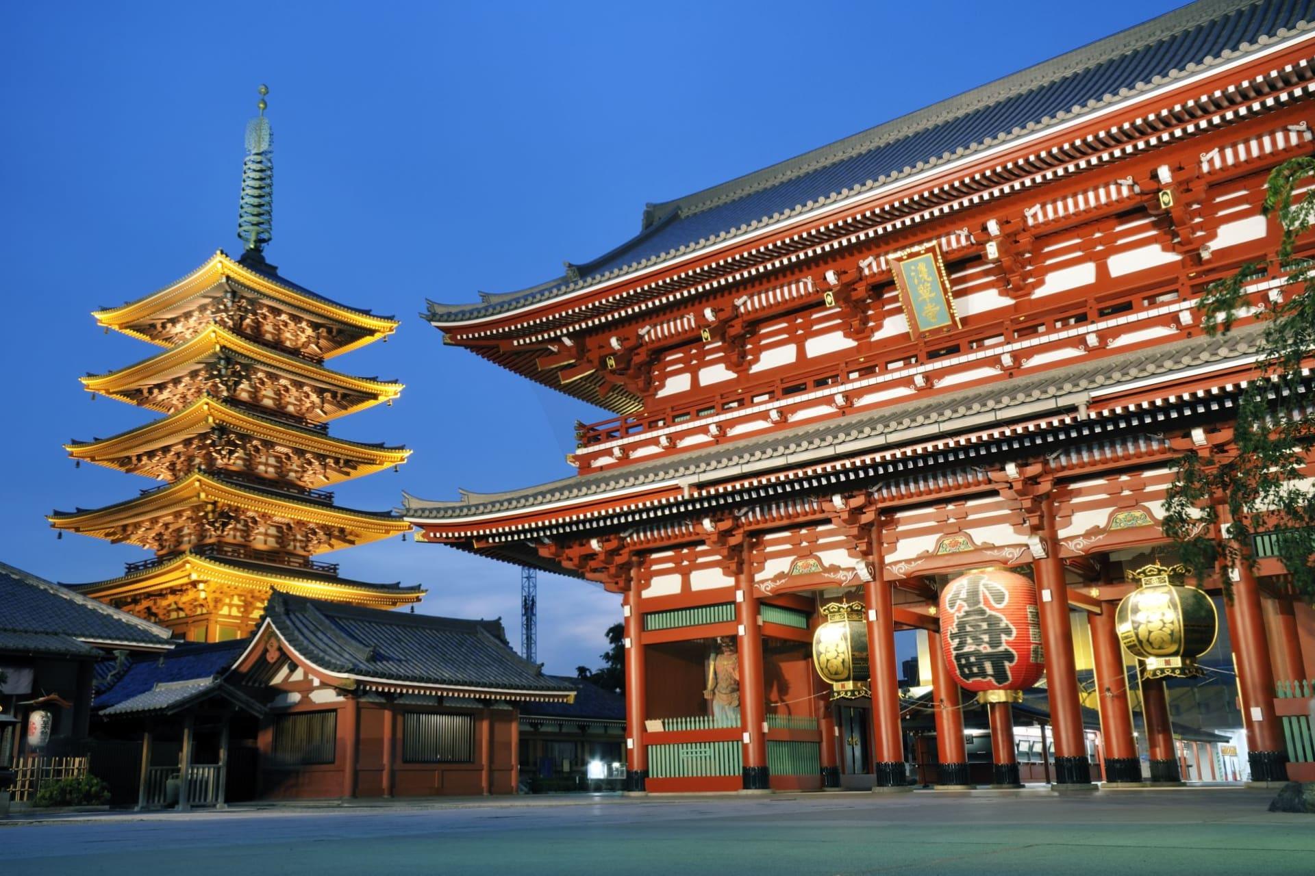Tokyo Senso-ji (Kannon) Temple Asakusa