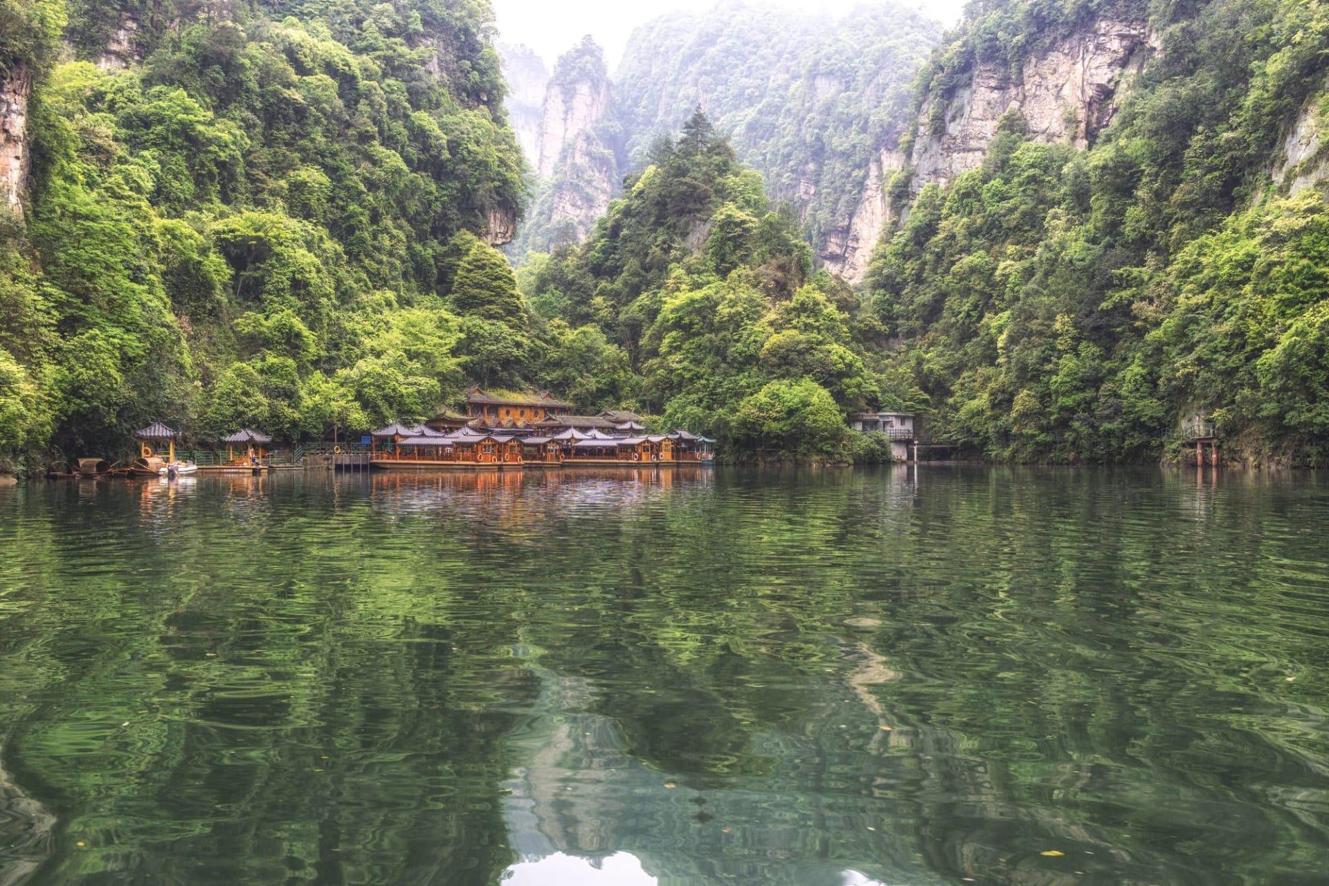 Zhangjiajie Baofeng Lake at Wulingyuan scenic area