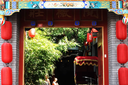 Beijing Double Happiness Courtyard