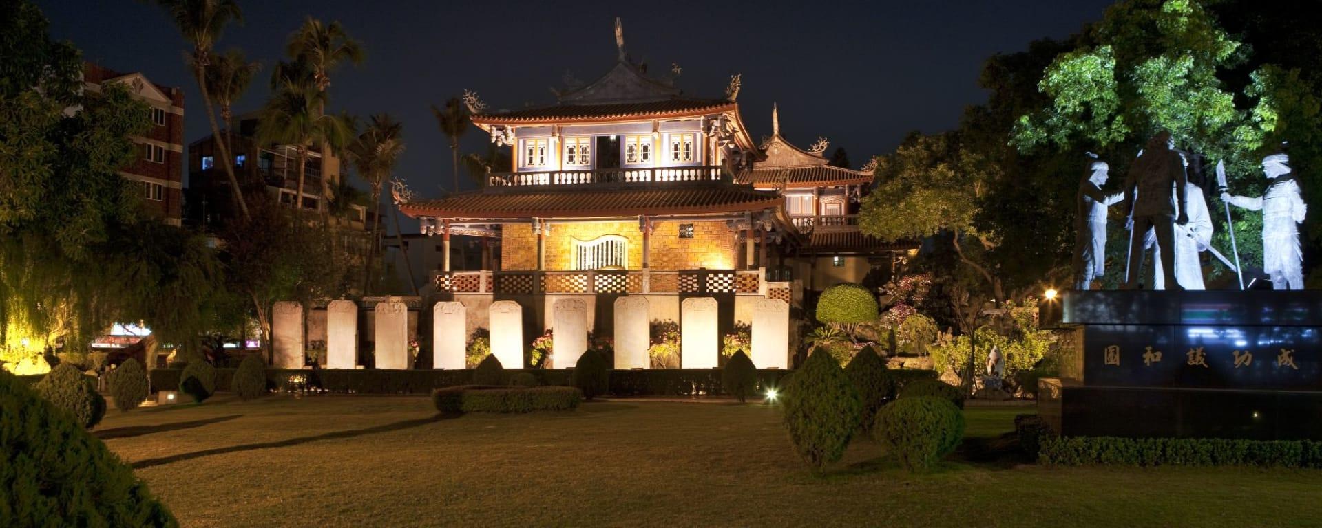 Voyages en Taïwan | Vacances en Asie par tourasia: Tainan Chikan Tower