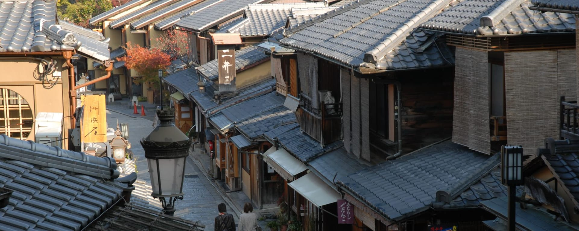 Kyoto Highlights - Ganzer Tag: Kyoto Street life