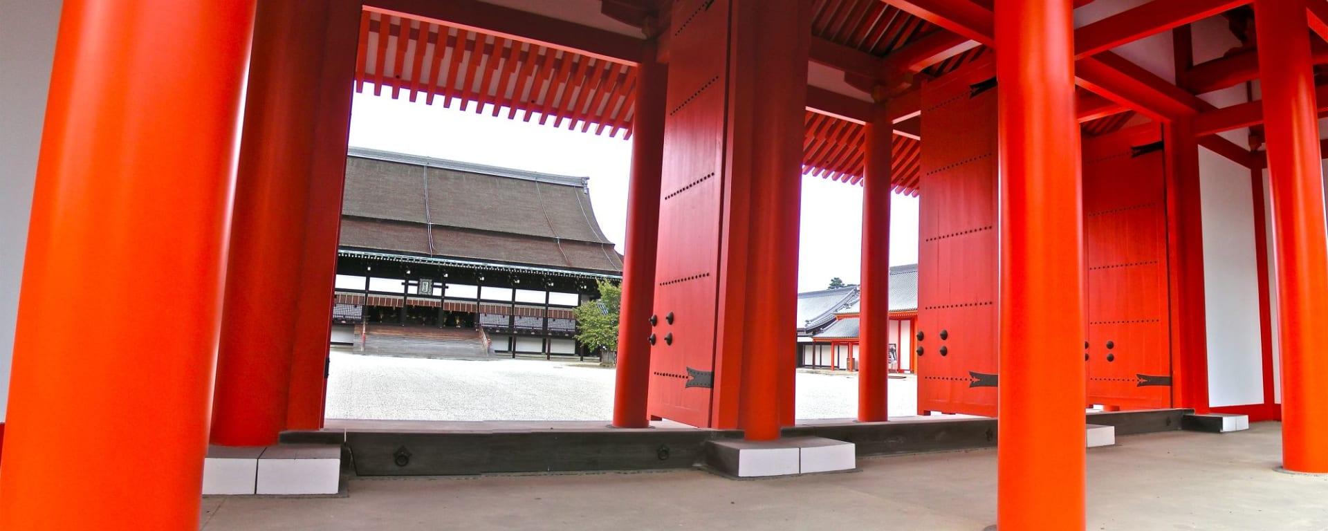 Tour de ville de Kyoto - une journée: Kyoto Emperor Palace