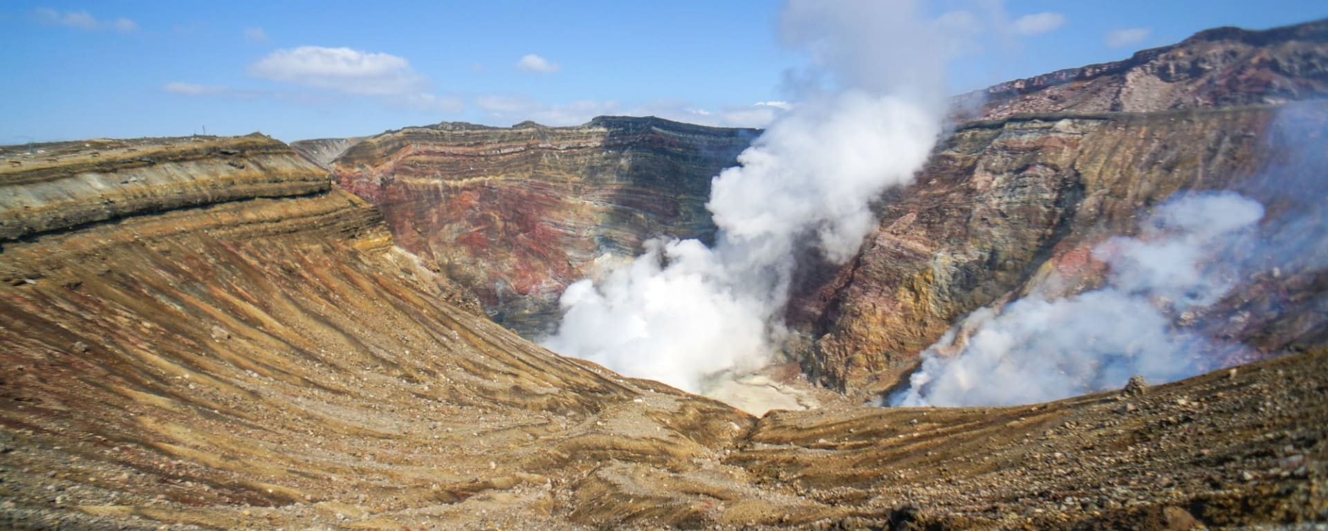 Circuit en groupe «Fuji» de Kyoto: Aso National Park: Steaming Crater of the Mount Naka