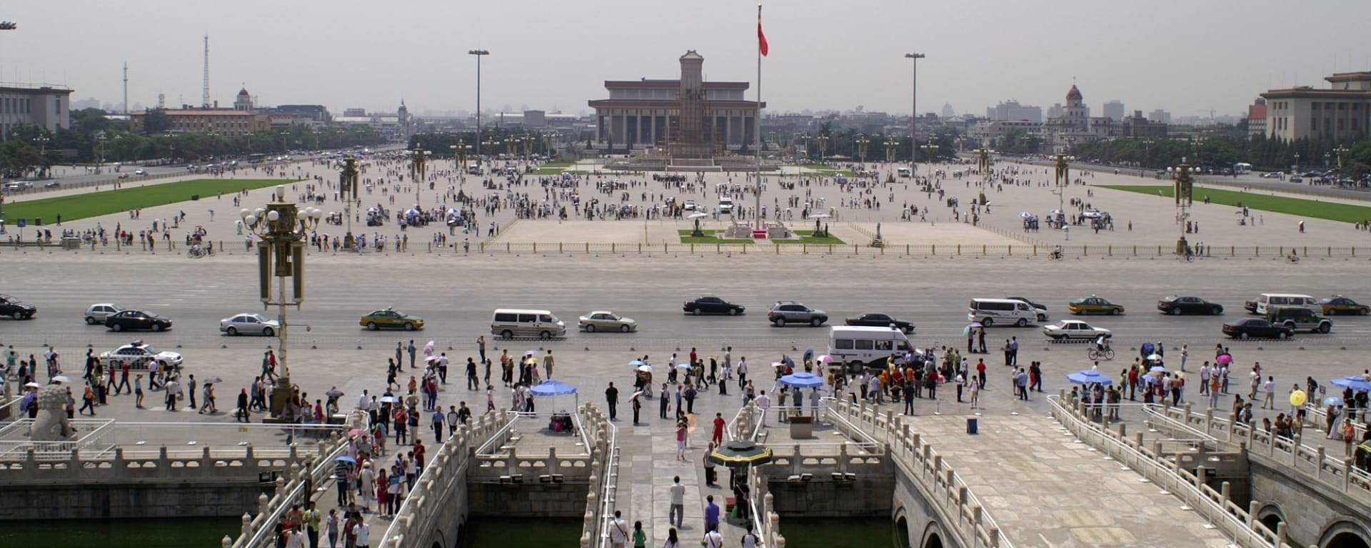 China aktiv erleben ab Peking: Beijing Tiananmen Square