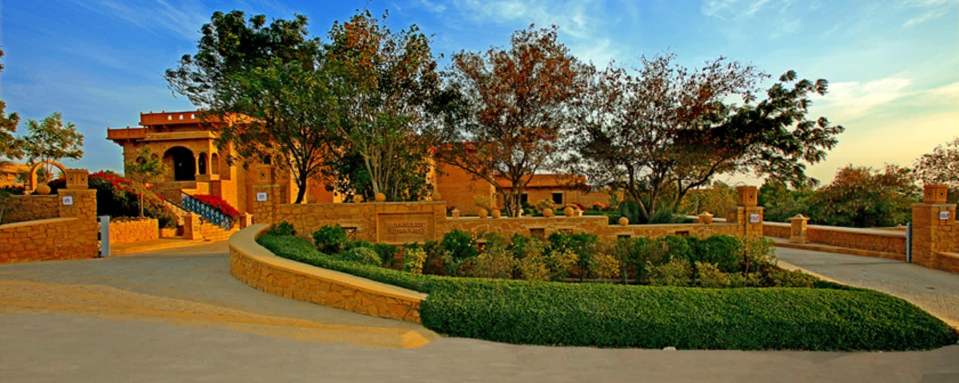 Rawalkot à Jaisalmer: Entrance
