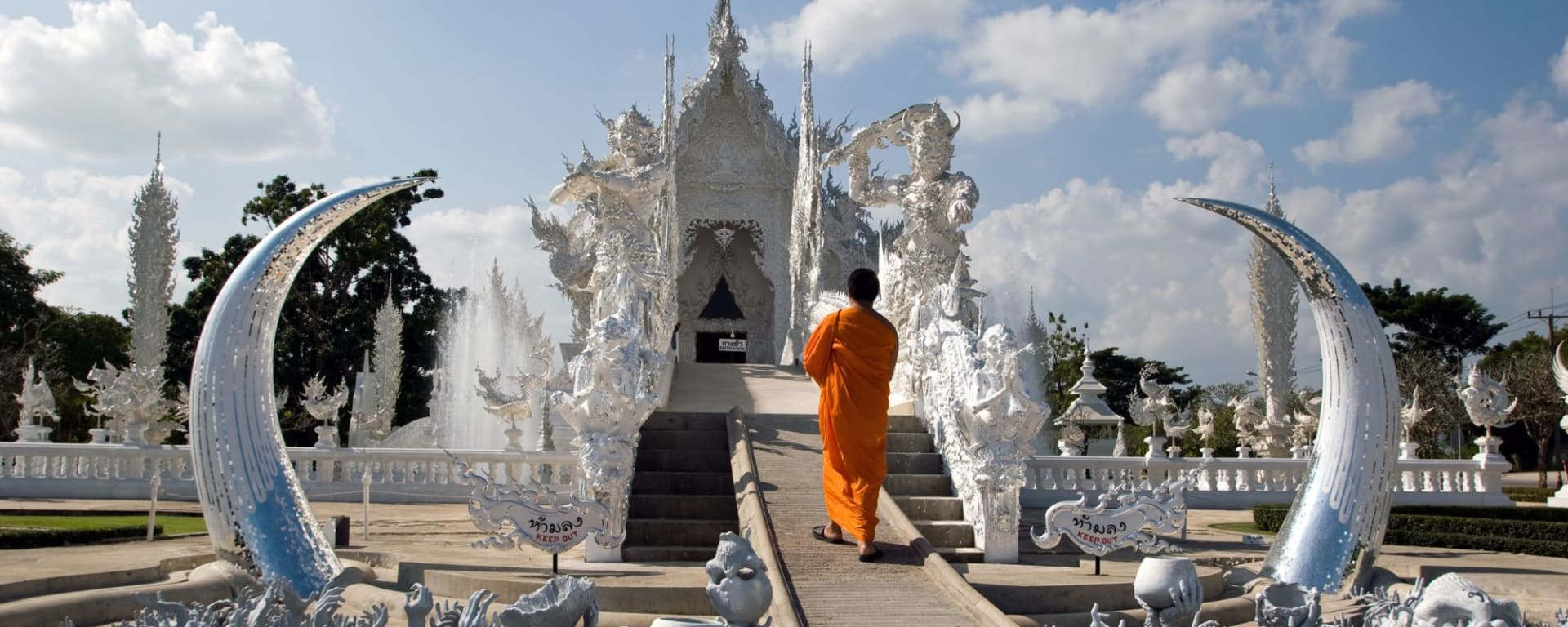 Circuit en voiture de location Triangle d'Or de Chiang Mai: Chiang Rai: Wat Rong Khun