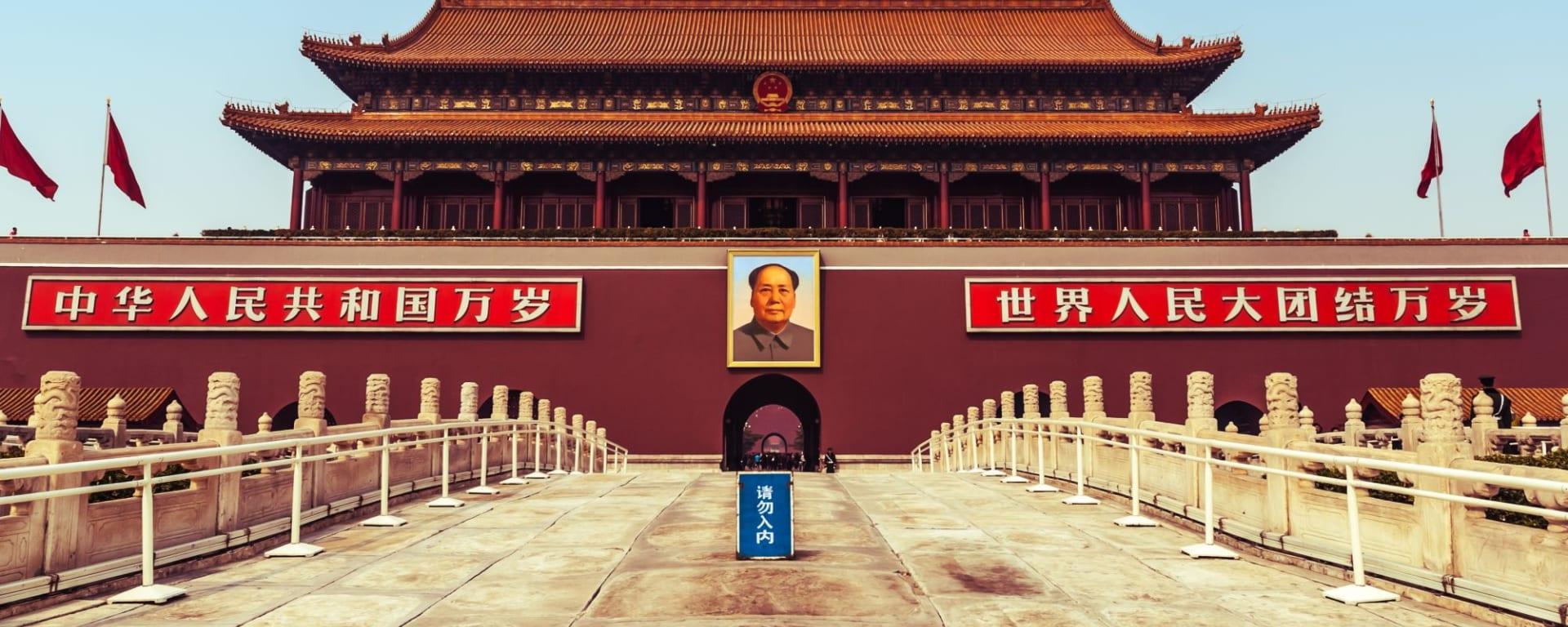 Peking zu Fuss entdecken: Beijing Tiananmen Square