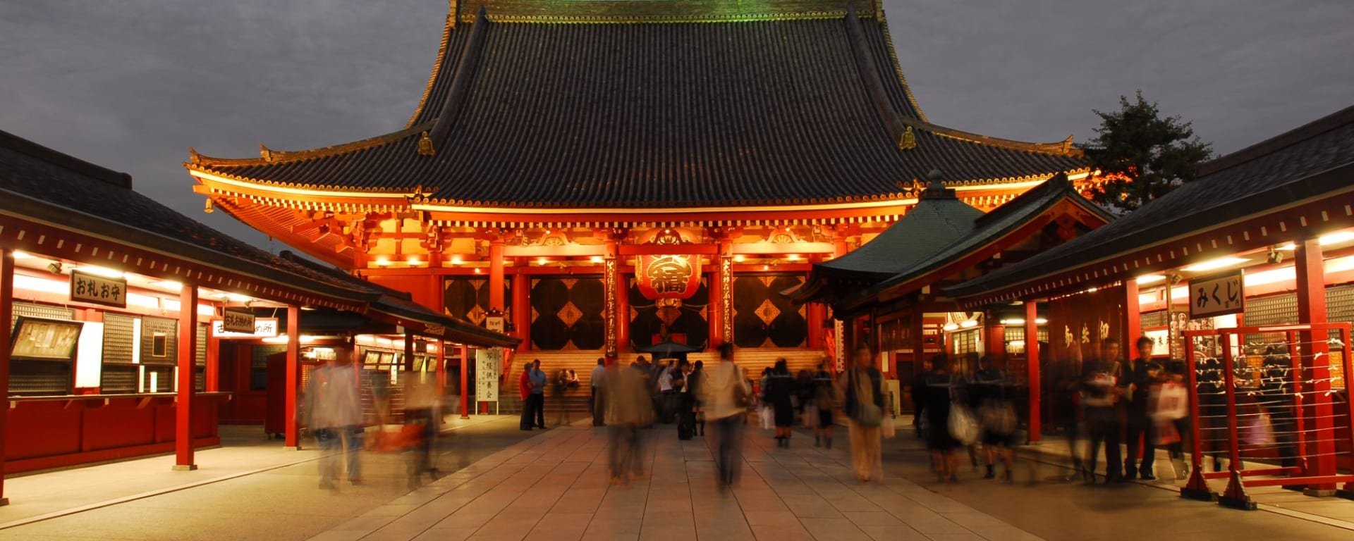 Highlights de Tokyo – demi-journée: Tokyo: Senso-ji (Kannon) Temple Asakusa