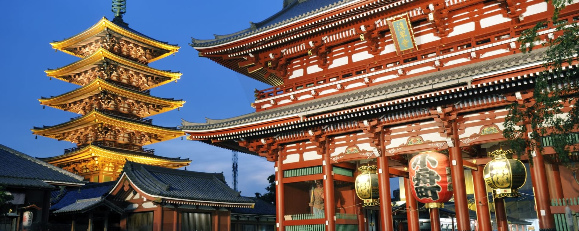 Tour de ville - une journée à Tokyo: Tokyo Senso-ji (Kannon) Temple Asakusa