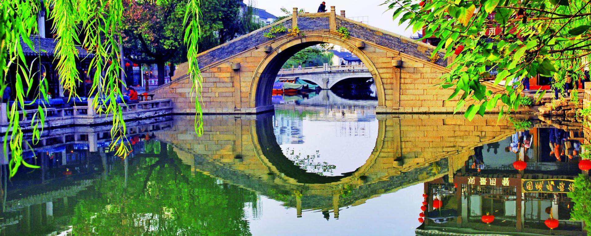 Escapade Tongli – Suzhou – Hangzhou de Shanghai: Zhouzhuang: Bridge