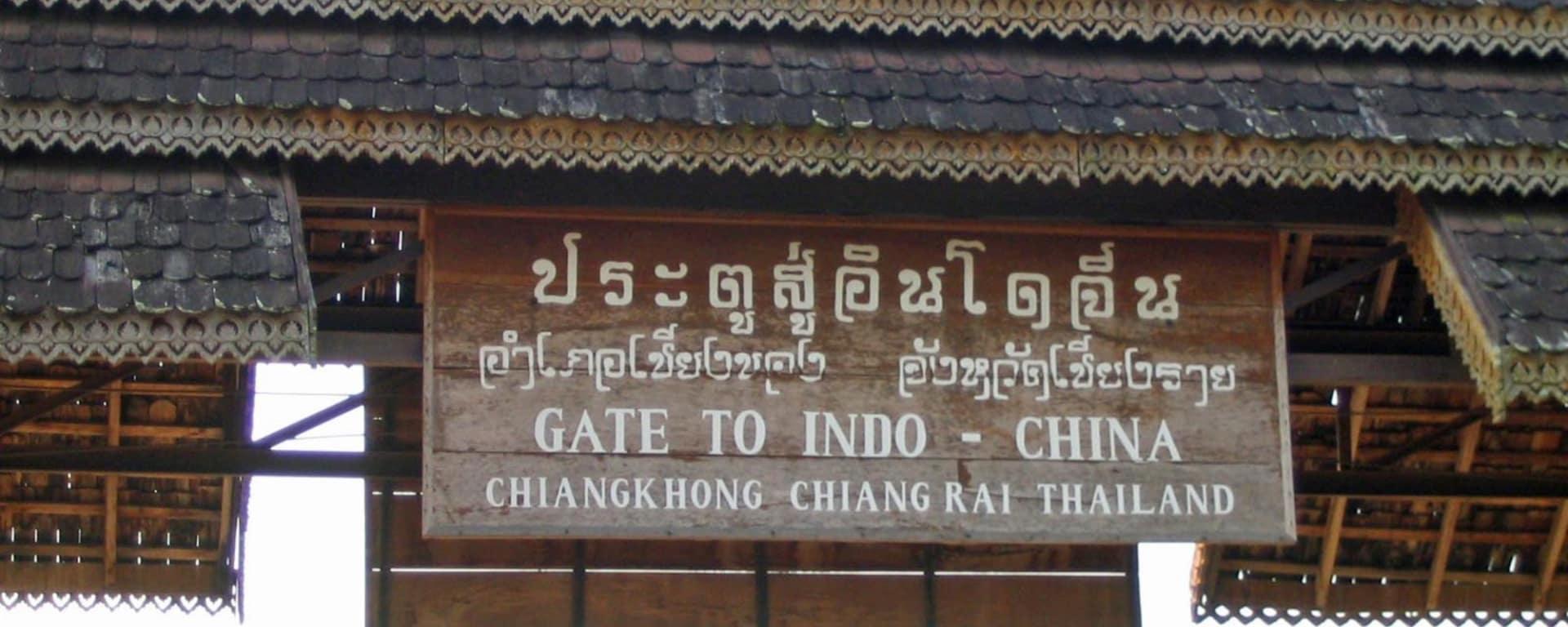 Au fil du Mékong cap sur Luang Prabang de Chiang Mai: Chiang Khong: Border Thailand Laos