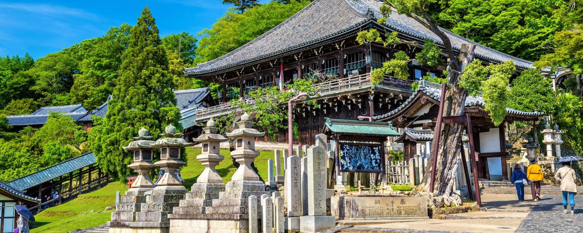 Le Japon sur de nouveaux chemins avec prolongation de Osaka: Nara Todaiji Temple Nigatsu-do