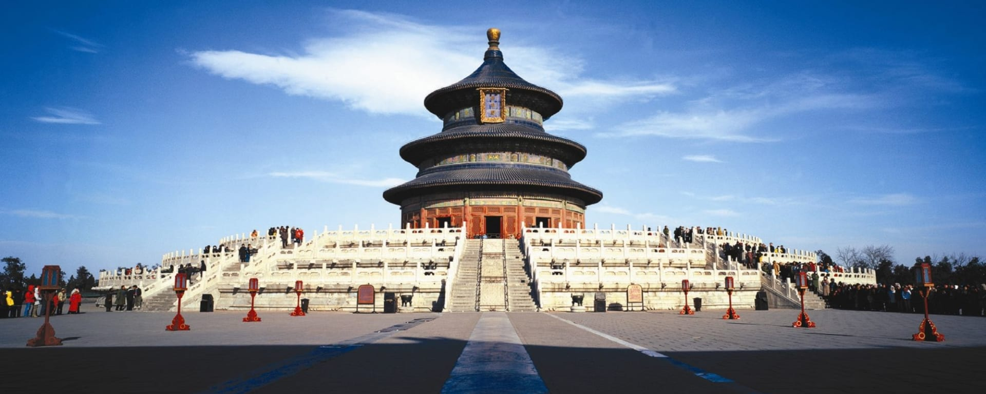 La Chine pour les fins connaisseurs avec une croisière de luxe sur le Yangtze de Pékin: Beijing Temple of Heaven