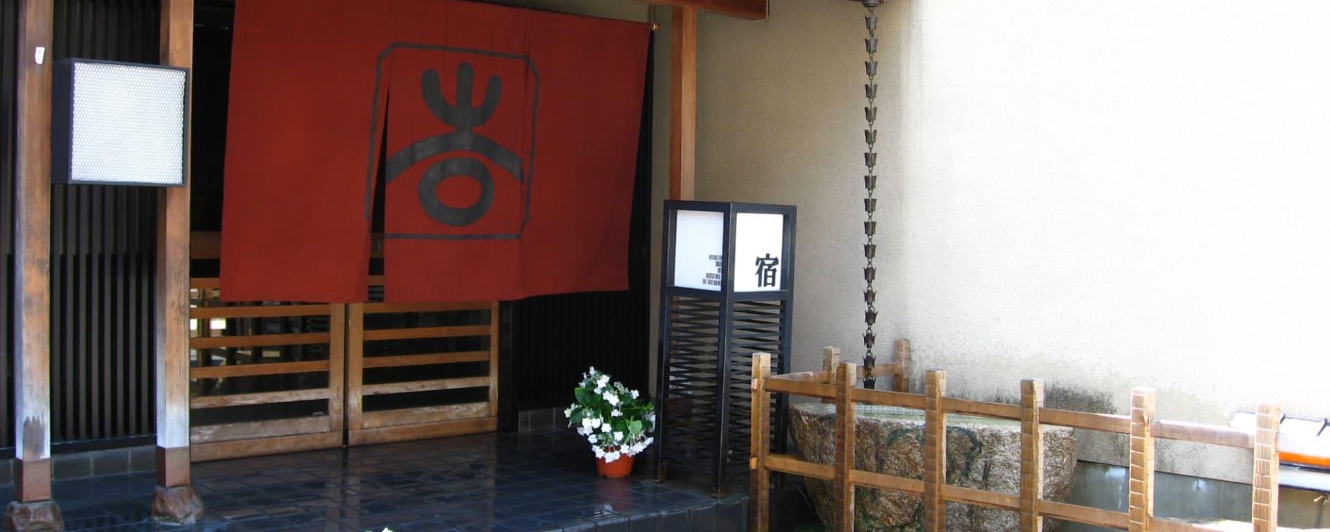 Gion Yoshi-ima Ryokan à Kyoto: Entrance
