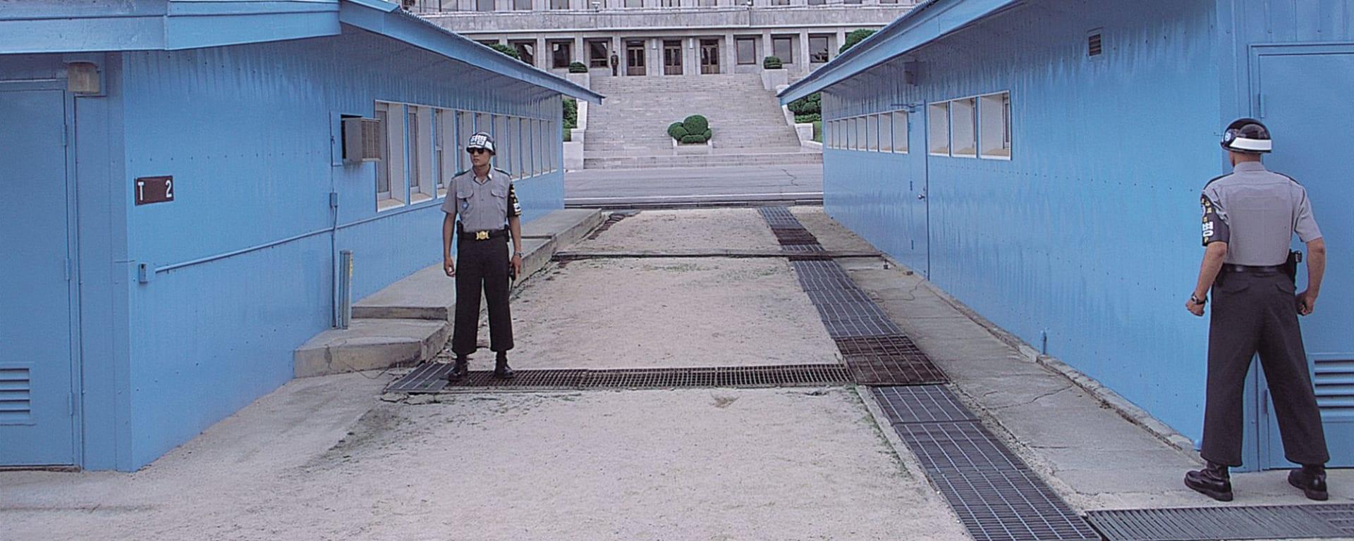 Panmunjon à Séoul: Panmunjon: demarcation line