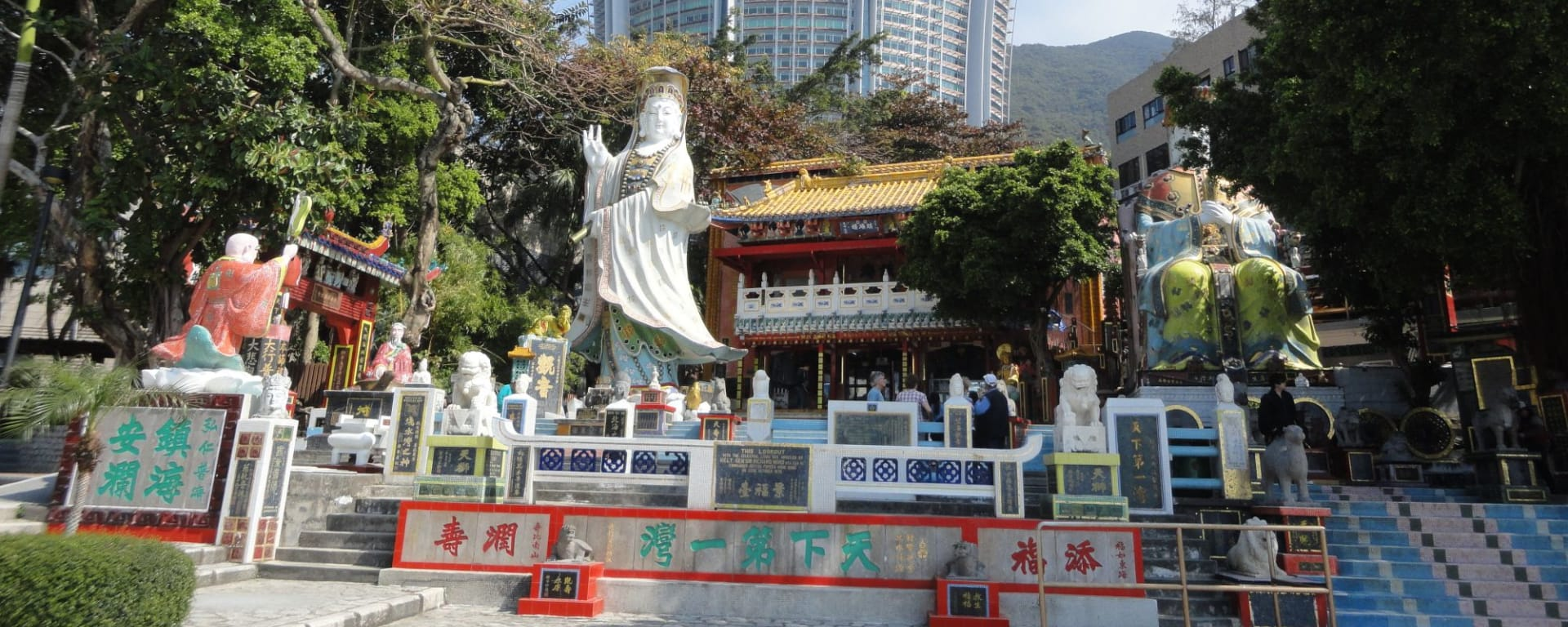 Hong Kong Island Tour: Hong Kong Repulse Bay