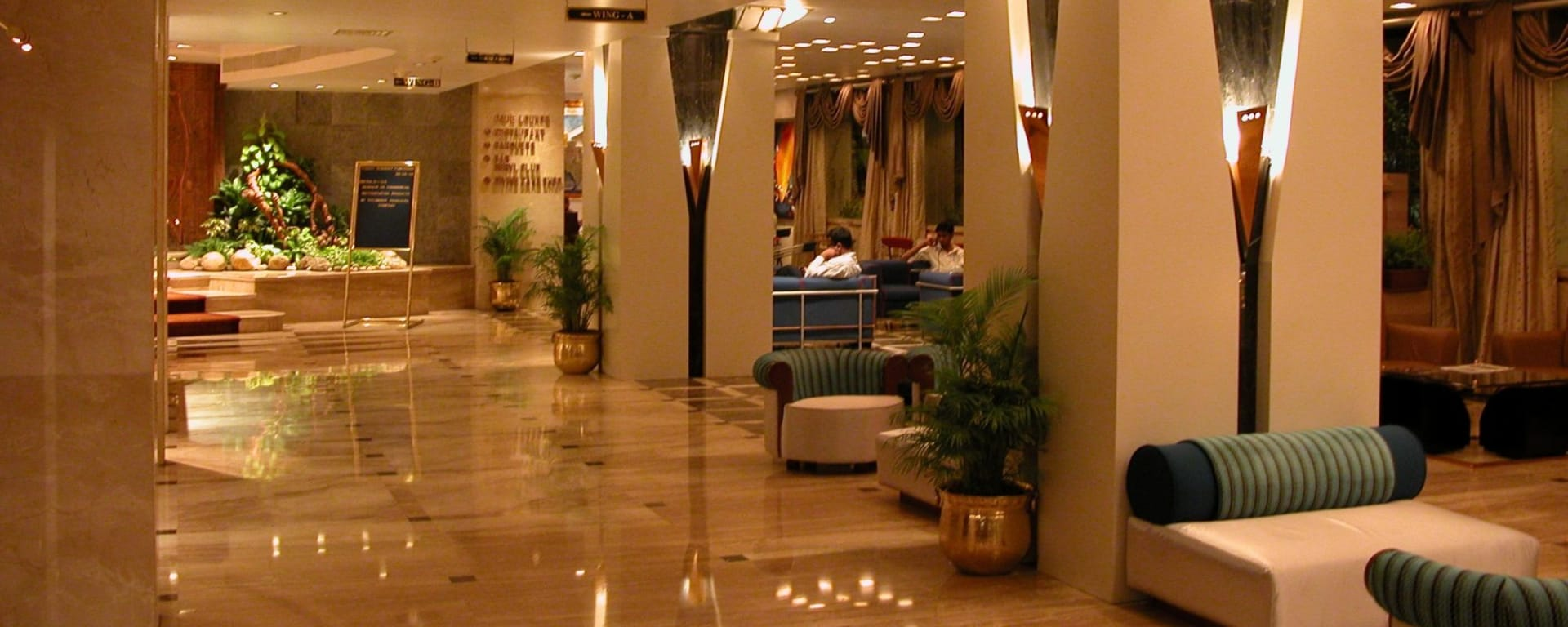 Kohinoor Continental à Mumbai: Lobby