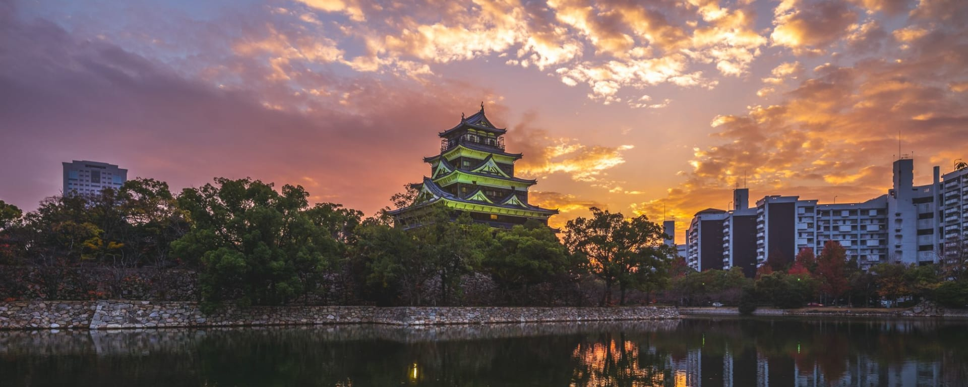 Le Japon sur de nouveaux chemins de Osaka: Hiroshima Castle
