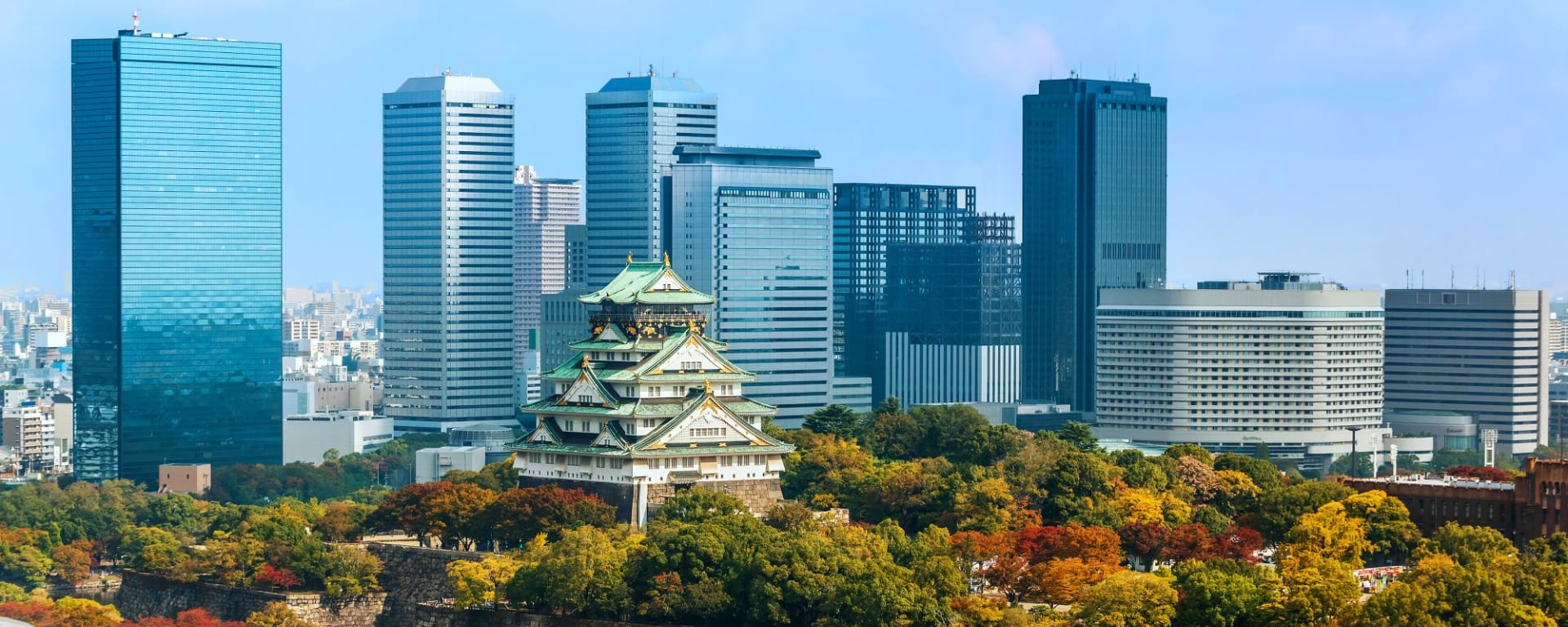 Wissenswertes zu Japan Reisen und Ferien: Osaka Castle