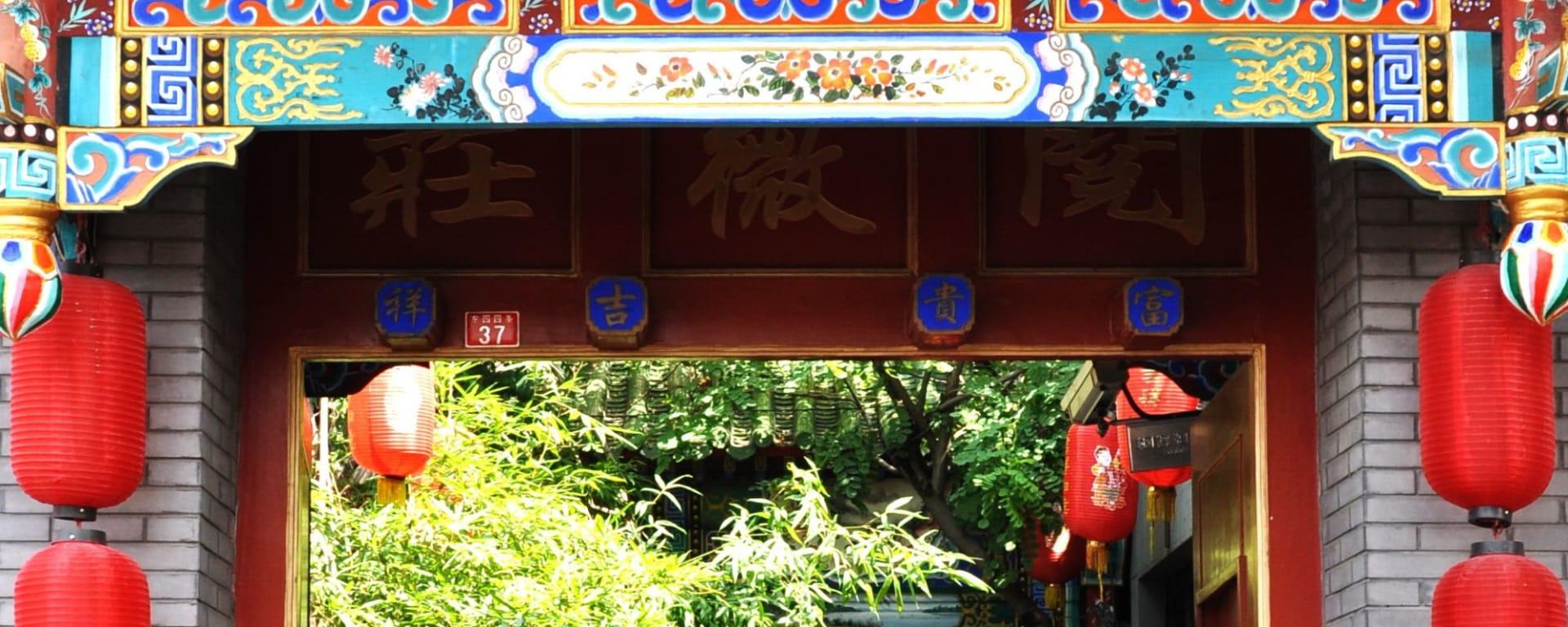 Beijing Double Happiness Courtyard in Peking: Entrance