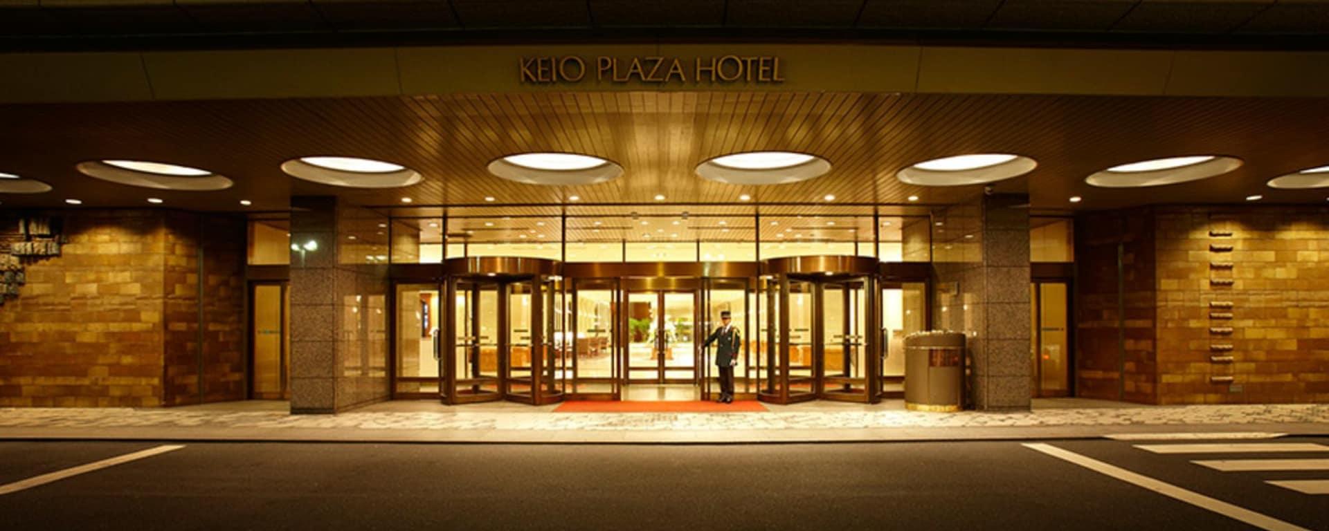 Keio Plaza à Tokyo: Main Entrance