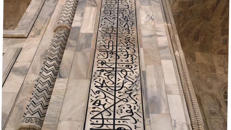 historic inscriptions