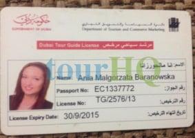 Ania Baranowska- Private Tour Operator in Dubai, United Arab