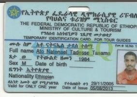 natenael tadesse Private Tour Guide in Addis Ababa, Ethiopia