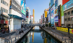 Your travel guide to Osaka: how to experience the best of Japan's second largest city