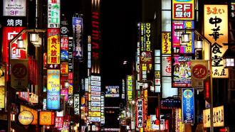 tokyo-sightseeing