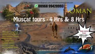 salalah-sightseeing