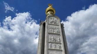 belgorod-sightseeing